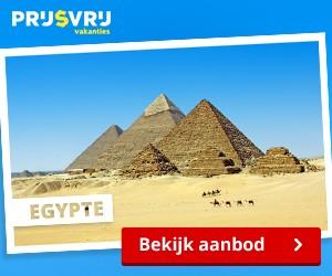prijsvrij egypte banner