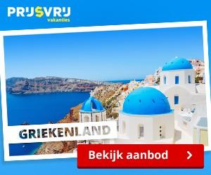 prijsvrij griekenland banner